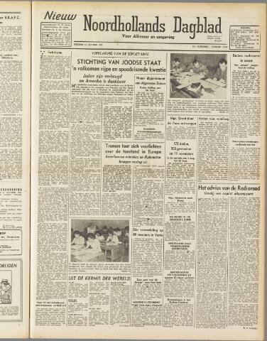 Nieuw Noordhollandsch Dagblad : voor Alkmaar en omgeving 1947-10-14