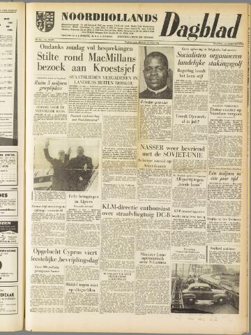 Noordhollands Dagblad : dagblad voor Alkmaar en omgeving 1959-02-23