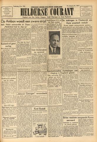 Heldersche Courant 1950-10-05
