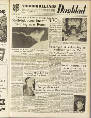Noordhollands Dagblad : dagblad voor Alkmaar en omgeving 1958-10-10