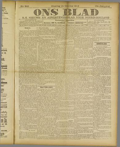Ons Blad : katholiek nieuwsblad voor N-H 1919-10-14