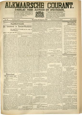 Alkmaarsche Courant 1933-08-23