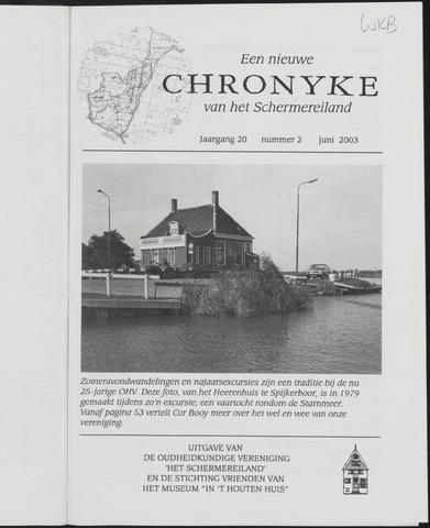 Een Nieuwe Chronyke van het Schermereiland 2003-06-01