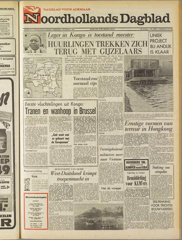 Noordhollands Dagblad : dagblad voor Alkmaar en omgeving 1967-07-13