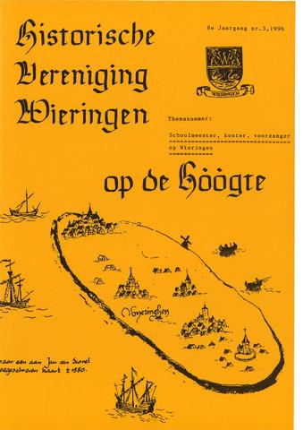 Op de Hòògte 1996-06-01