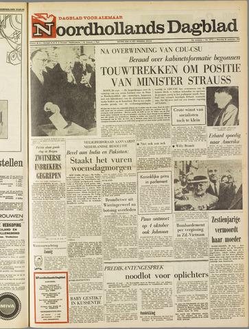 Noordhollands Dagblad : dagblad voor Alkmaar en omgeving 1965-09-20