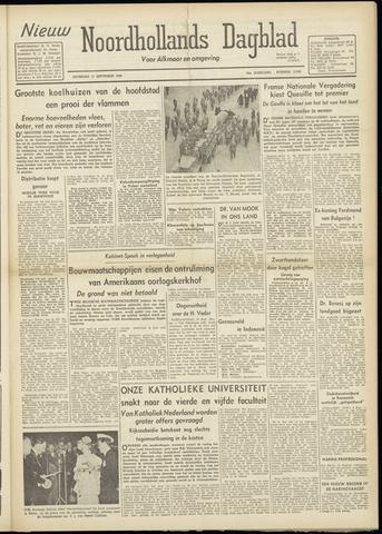 Nieuw Noordhollandsch Dagblad : voor Alkmaar en omgeving 1948-09-11