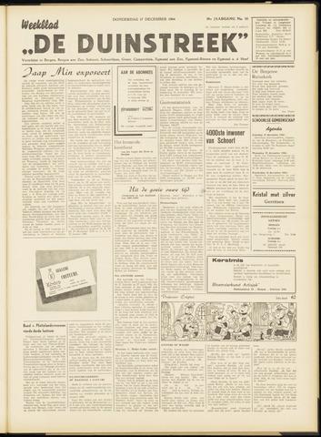De Duinstreek 1964-12-17
