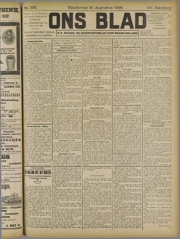 Ons Blad : katholiek nieuwsblad voor N-H 1916-08-31