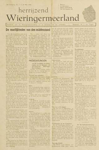 Herrijzend Wieringermeerland 1946-05-11