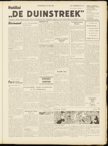 De Duinstreek 1965-05-20
