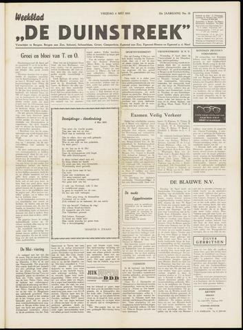 De Duinstreek 1955-05-06
