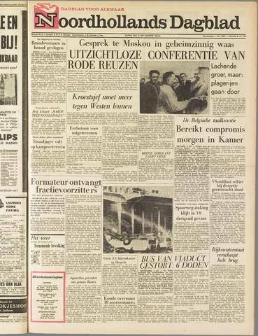 Noordhollands Dagblad : dagblad voor Alkmaar en omgeving 1963-07-08