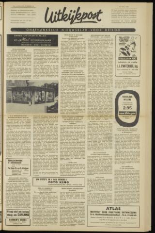 Uitkijkpost : nieuwsblad voor Heiloo e.o. 1962-07-26