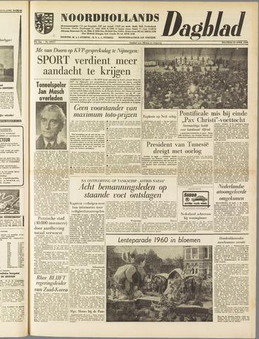 Noordhollands Dagblad : dagblad voor Alkmaar en omgeving 1960-04-25