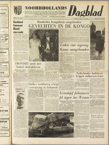 Noordhollands Dagblad : dagblad voor Alkmaar en omgeving 1960-07-04