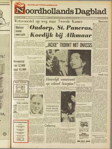 Noordhollands Dagblad : dagblad voor Alkmaar en omgeving 1968-10-18