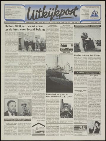 Uitkijkpost : nieuwsblad voor Heiloo e.o. 1994-10-19