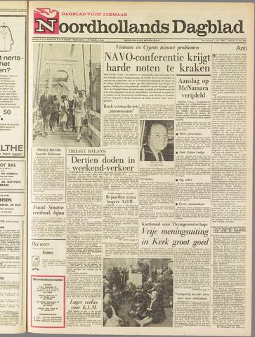 Noordhollands Dagblad : dagblad voor Alkmaar en omgeving 1964-05-11