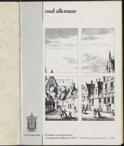 Oud Alkmaar 1991