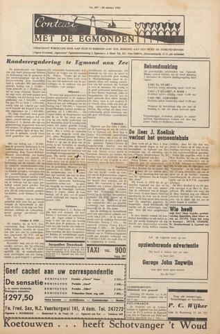 Contact met de Egmonden 1965-10-28