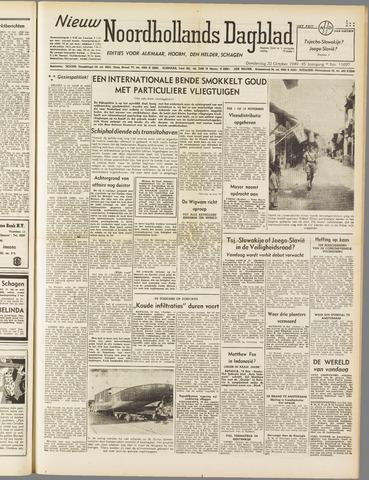 Nieuw Noordhollandsch Dagblad : voor Alkmaar en omgeving 1949-10-20