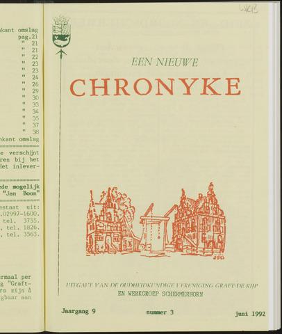 Een Nieuwe Chronyke van het Schermereiland 1992-06-01