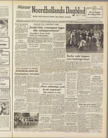 Nieuw Noordhollandsch Dagblad : voor Alkmaar en omgeving 1950-09-21