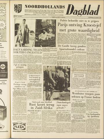 Noordhollands Dagblad : dagblad voor Alkmaar en omgeving 1960-03-24