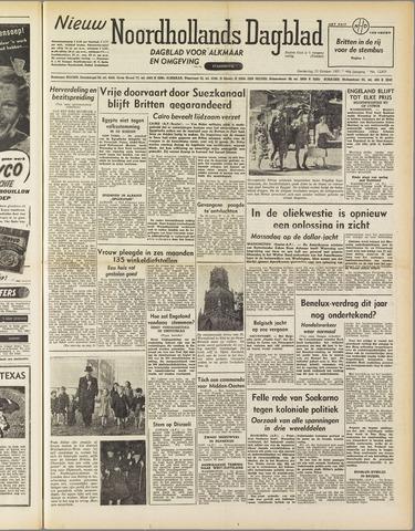 Nieuw Noordhollandsch Dagblad : voor Alkmaar en omgeving 1951-10-25