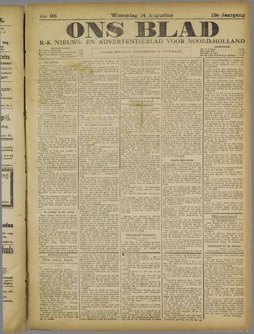 Ons Blad : katholiek nieuwsblad voor N-H 1918-08-14