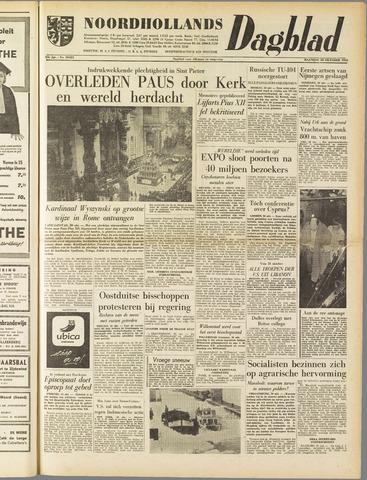 Noordhollands Dagblad : dagblad voor Alkmaar en omgeving 1958-10-20