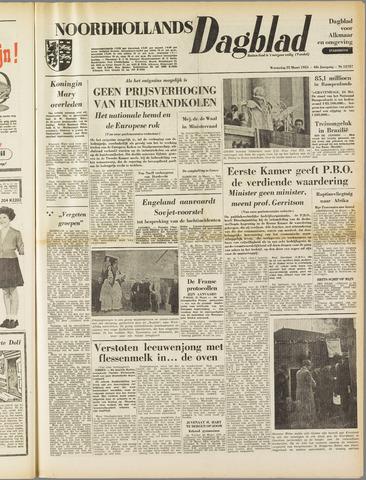 Noordhollands Dagblad : dagblad voor Alkmaar en omgeving 1953-03-25