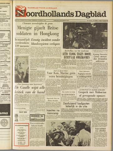Noordhollands Dagblad : dagblad voor Alkmaar en omgeving 1967-08-11