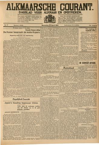 Alkmaarsche Courant 1934-04-25