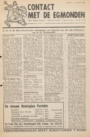 Contact met de Egmonden 1962-11-08