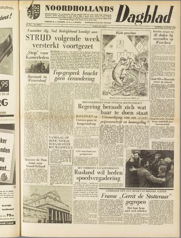 Noordhollands Dagblad : dagblad voor Alkmaar en omgeving 1960-03-19