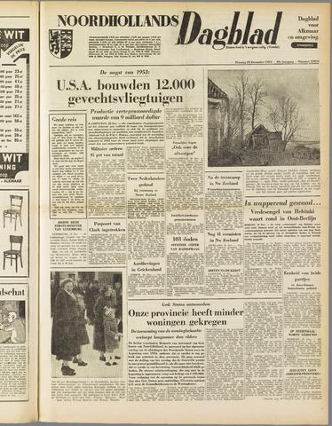 Noordhollands Dagblad : dagblad voor Alkmaar en omgeving 1953-12-29