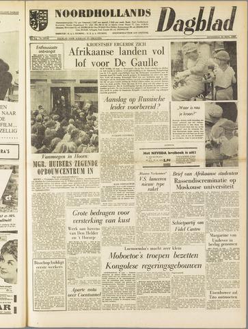 Noordhollands Dagblad : dagblad voor Alkmaar en omgeving 1960-09-22