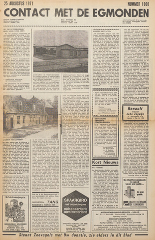 Contact met de Egmonden 1971-08-25
