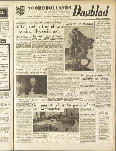 Noordhollands Dagblad : dagblad voor Alkmaar en omgeving 1958-11-11