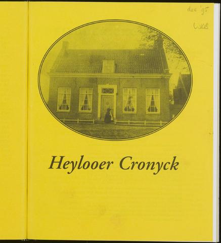 Heylooer Cronyck 1995-12-01