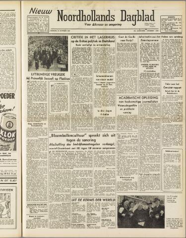Nieuw Noordhollandsch Dagblad : voor Alkmaar en omgeving 1947-10-28