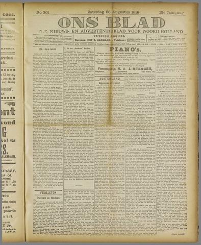 Ons Blad : katholiek nieuwsblad voor N-H 1919-08-23