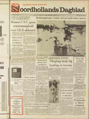 Noordhollands Dagblad : dagblad voor Alkmaar en omgeving 1969-09-22