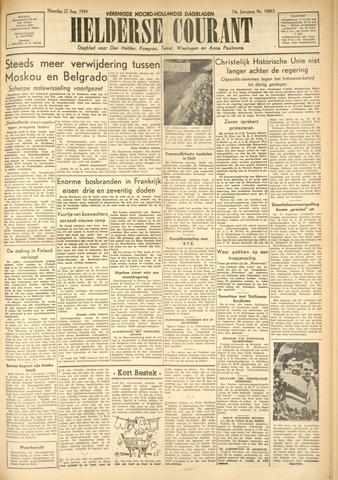 Heldersche Courant 1949-08-22