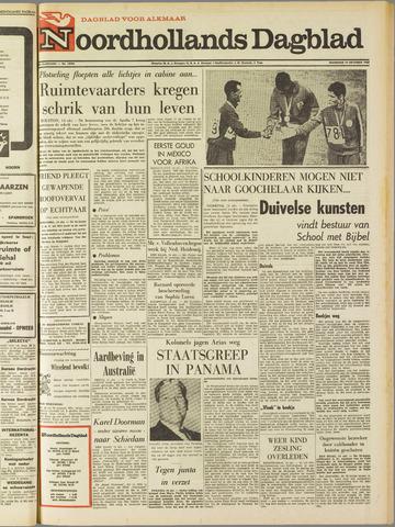 Noordhollands Dagblad : dagblad voor Alkmaar en omgeving 1968-10-14