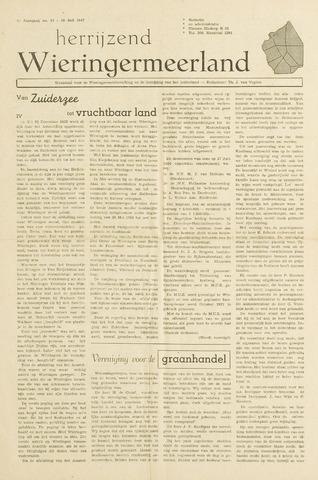 Herrijzend Wieringermeerland 1947-07-19