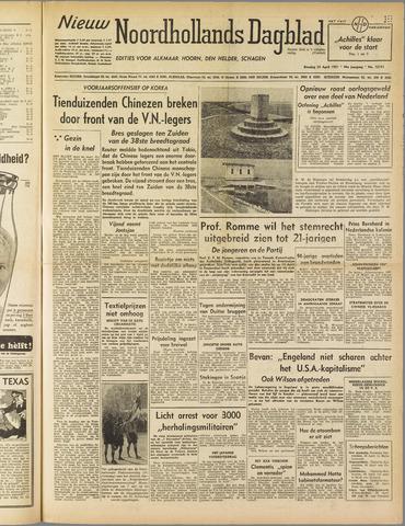 Nieuw Noordhollandsch Dagblad : voor Alkmaar en omgeving 1951-04-24