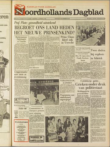 Noordhollands Dagblad : dagblad voor Alkmaar en omgeving 1967-04-26